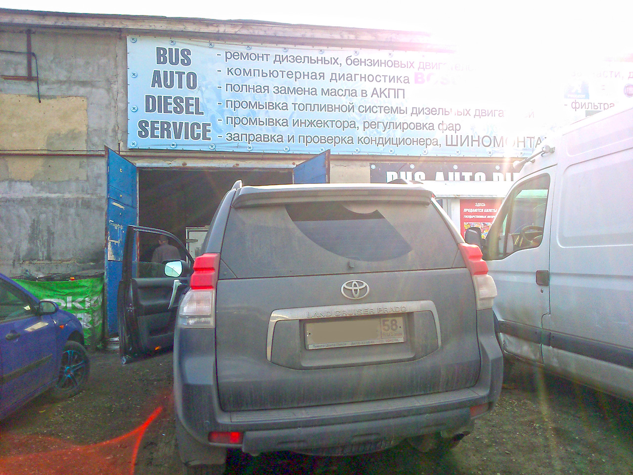 Чип-тюнинг Toyota Land Cruiser Prado увеличение мощности Stage-2