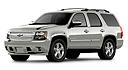 Чип-тюнинг Chevrolet tahoe