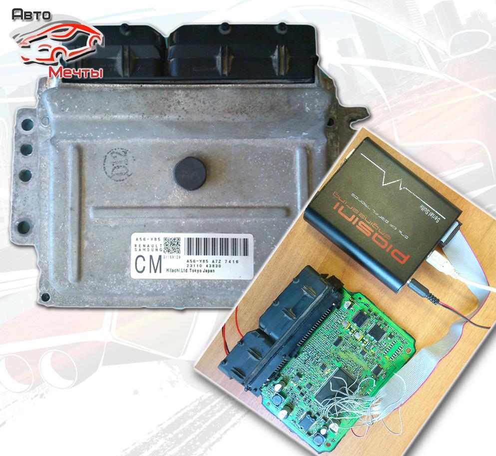 Электронный блок управления двигателем HITACHI A56-Y85 автомобиля Nissan Almera 1.6L