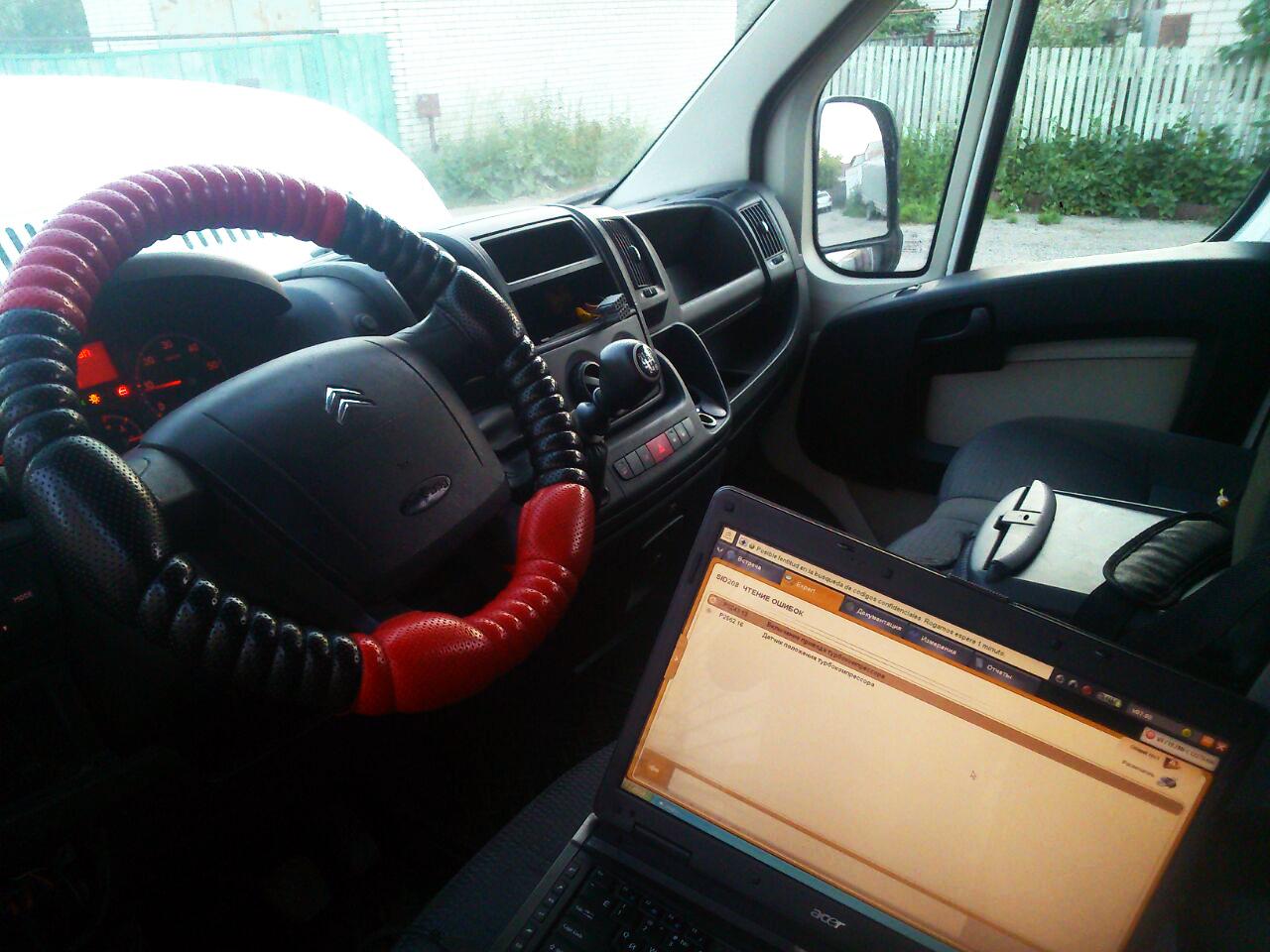 Электронный блок управления двигателем Continental SID208 автомобиля FORD TRANSIT (каталожный номер CC11-12A650-BC). Ремонт ЭБУ.
