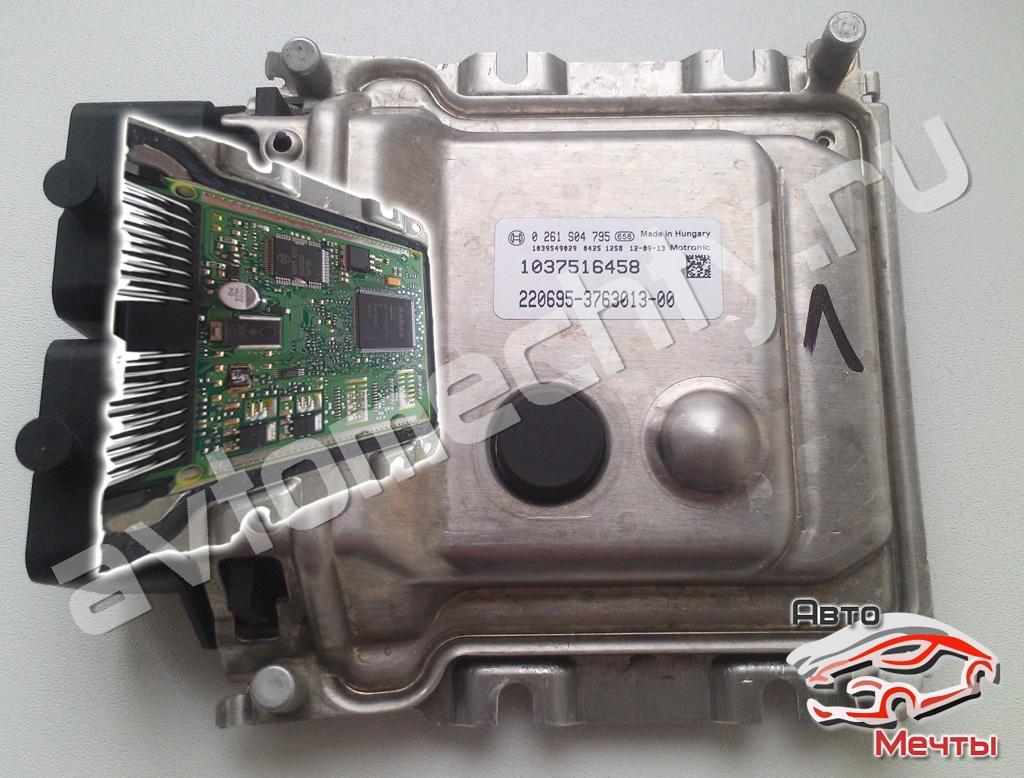 ЭБУ Bosch ME17.9.7  - сгорел MOSFET транзистор управления катушкой зажигания